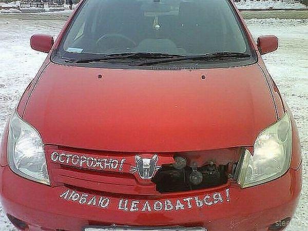 Послания на автомобилях (фото)