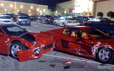 Школьники устроили краш-тест Ferrari (фото)