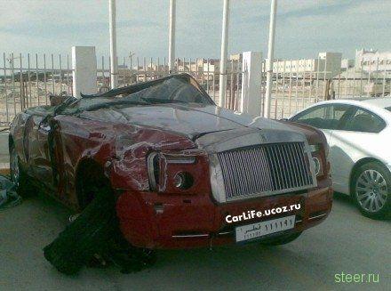 Уши для Rolls-Royce (фото)