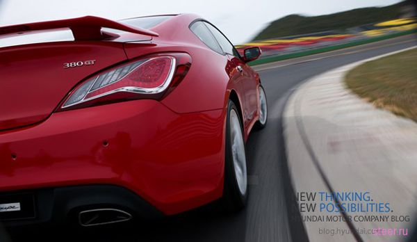 Обновленное купе Hyundai Genesis : первые фото (фото)