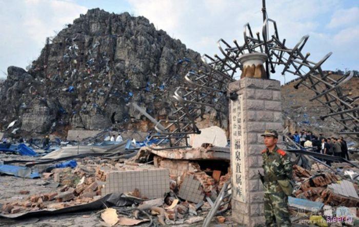 Китай : неудачная траспортировка динамита  (фото)