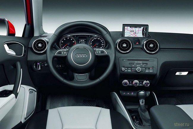 A1 : первый серийный компакт от Audi (фото)