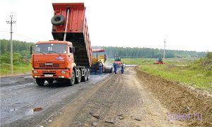 Дорожные работы парализуют движение в Подмосковье : перечень ремонтируемых дорог