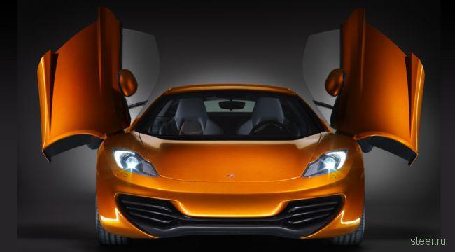 McLaren представил долгожданную модель MP4-12C (фото)