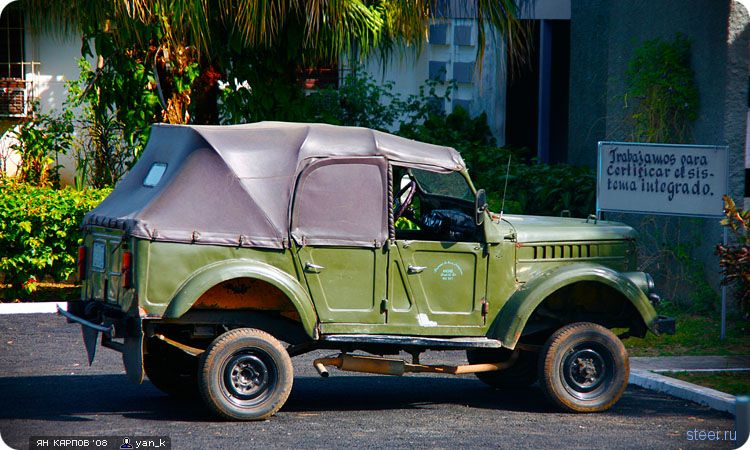 автомобили на Кубе