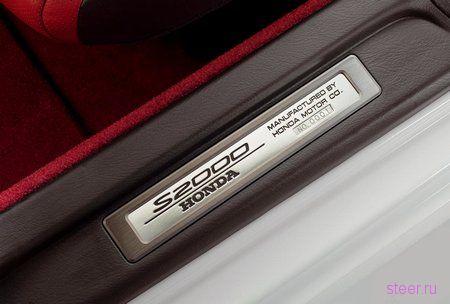 В Европе появится родстер Honda S2000 Ultimate Edition