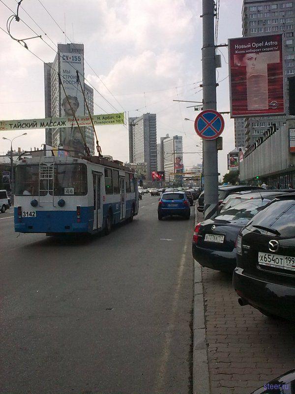 Как действует нелегальная парковка на Новом Арбате (фото)