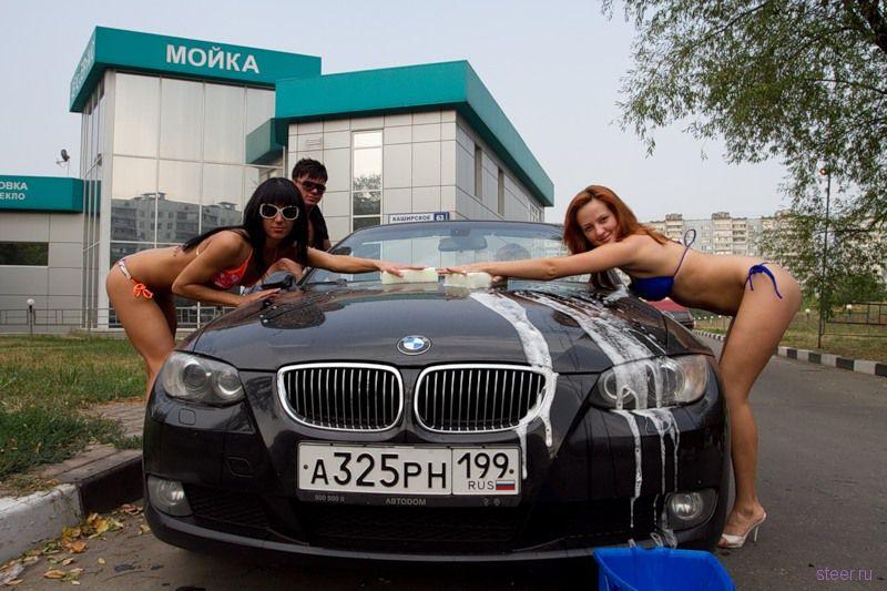Девушки моют bmw