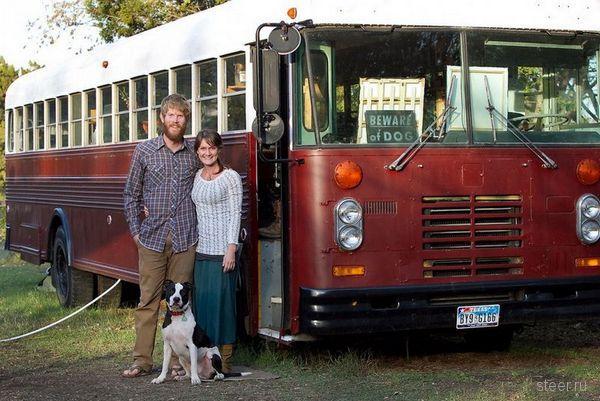 Автобус для счастливой семейной жизни (фото)
