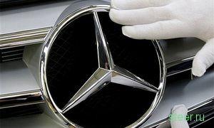 Поставками Mercedes-Benz для МВД и ФСО занялись в СК РФ