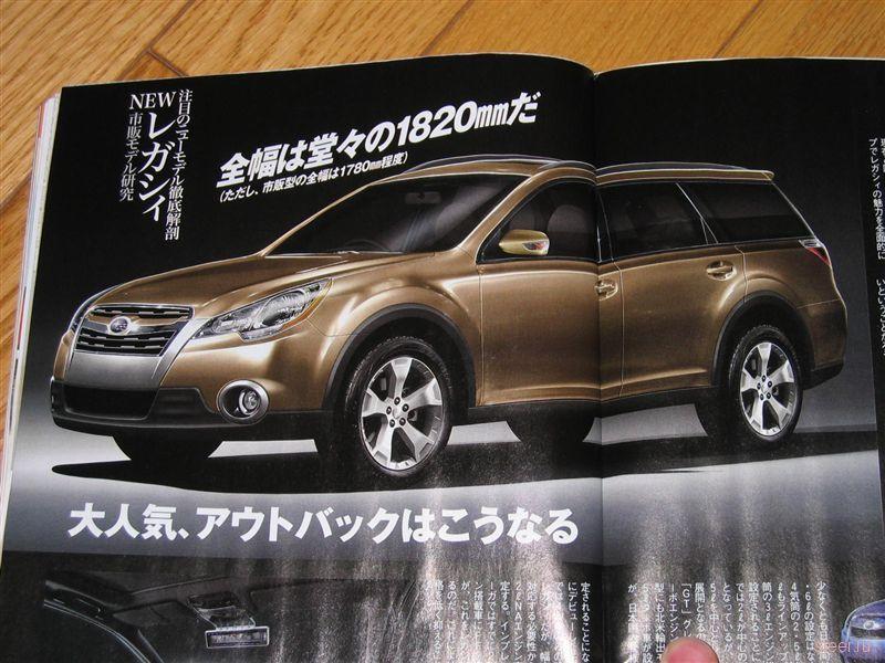 Новую серийную Subaru Legacy покажут в Нью-Йорке.