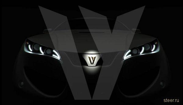 Vygor Opera: Самый страшный итальянский спорткар (фото)