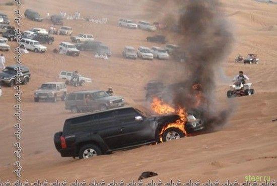 тушение автомобиля песком