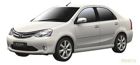 Самая доступная модель Toyota была показана в Индии (фото)