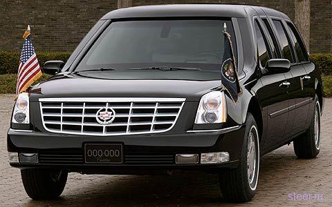 Новый автомобиль президента США