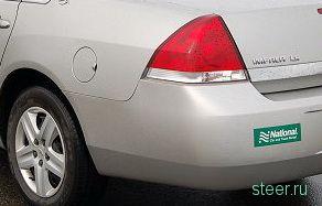 знаки на автомобилях