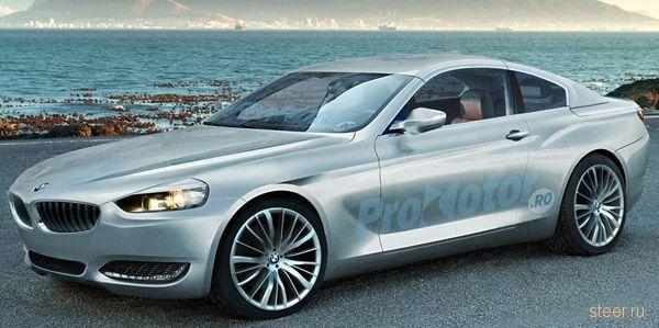 Новая 'шестерка' BMW будет срисована с CS?