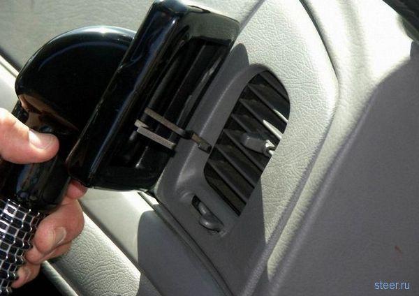 Персональный кондиционер в машине (фото)