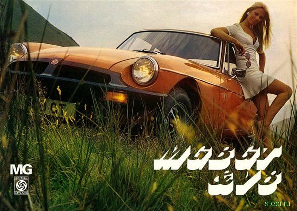 Женщины и машины : классическая красота (фото)