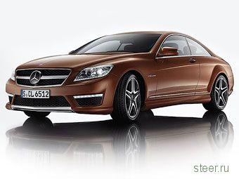 Появились фотографии AMG-версий обновленного купе Mercedes-Benz CL AMG (фото)