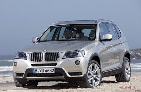 Новый BMW X3 вышел в свет (фото)