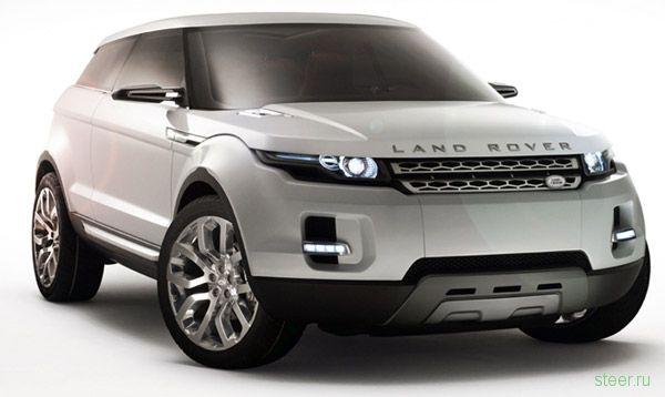 Второй за всю историю Land Rover концепт пойдет в серию