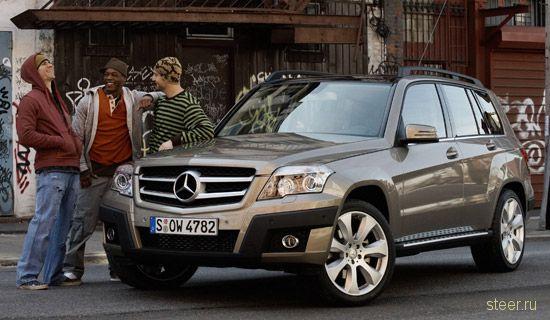 Mercedes GLK: как содрать с покупателей лишнее (фото)