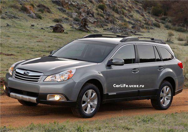 Subaru представила полноприводный универсал Legacy Outback нового поколения (фото)