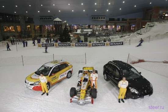 Дубайская прихоть: Формула-1 в крытом помещении по снегу (фото)