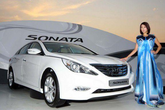 Премьера новой Hyundai Sonata (фото)