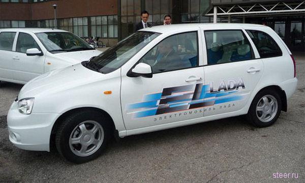 Новая электрическая Lada ELLada стоит 1 000 000 рублей (фото)