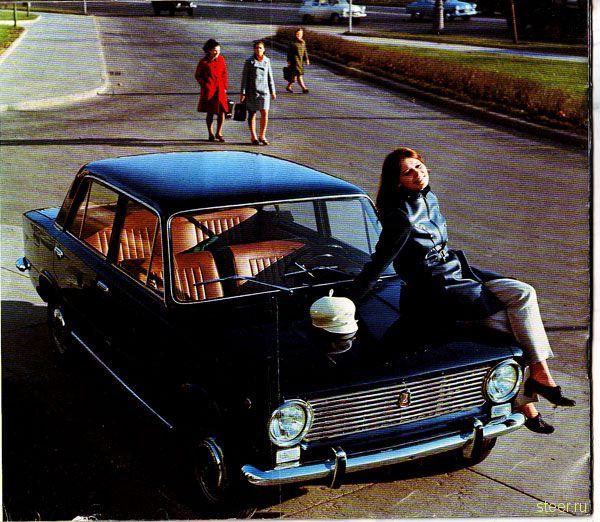 1972 год: