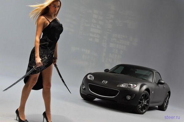 Французы представляют черный матовый родстер Mazda MX-5 в комплектации «дама с мечами» (фото)