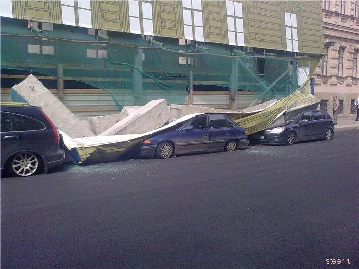 Неудачная парковка в Питере (фото)