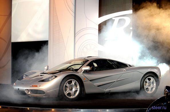 RM Auctions: Аукцион самых необычных и раритетных автомобилей  в Лондоне
