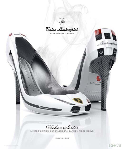 туфли Lamborghini