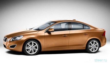 Новый седан Volvo S60 летом 2010 года выйдет на рынок (фото)