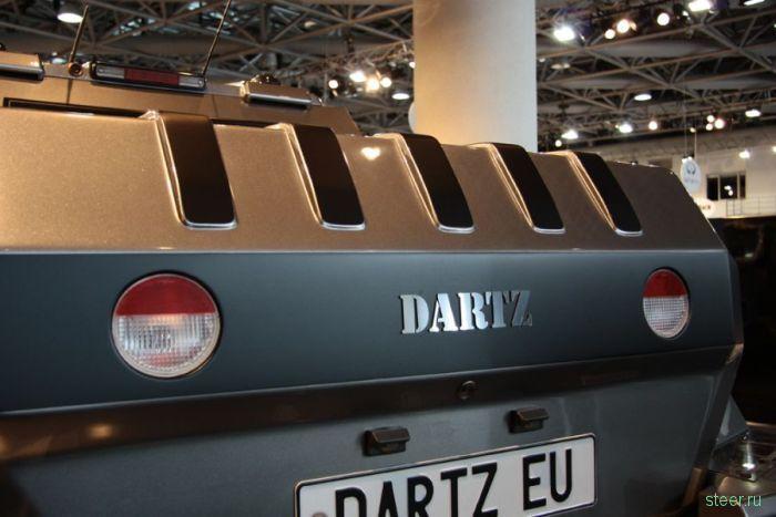 Dartz Prombron L4P Ladies.only - броня для женщин (фото)