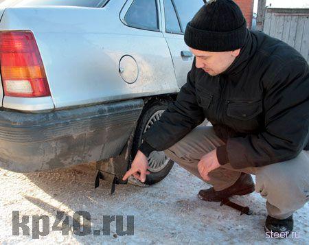 Калужанин предложил инновационный способ борьбы со снегом и грязью на дорогах (фото)