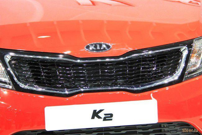 KIA показала убийцу Lada Kalina (фото)