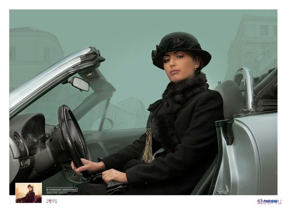 Рекламный креатив от Mazda