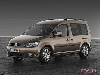 Volkswagen рассекретил Caddy нового поколения (фото)