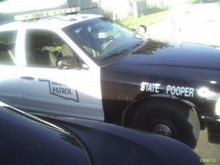 Необычные полицейские автомобили (фото)