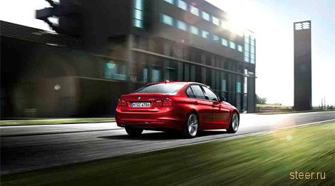 Новую BMW 3 серии представили официально (фото)