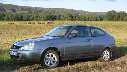 Priora Coupe :