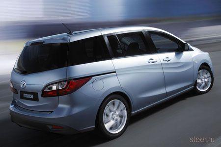 Первые фото новоой Mazda5 (фото)