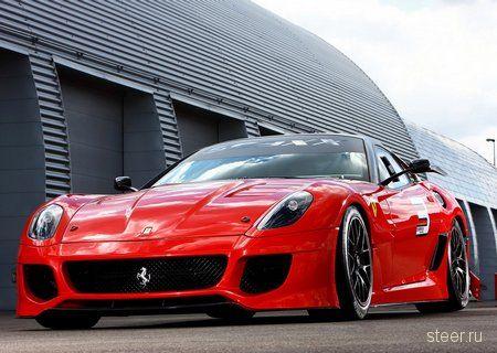 Спорткар Ferrari 599XX получит 700 л.с. (фото)