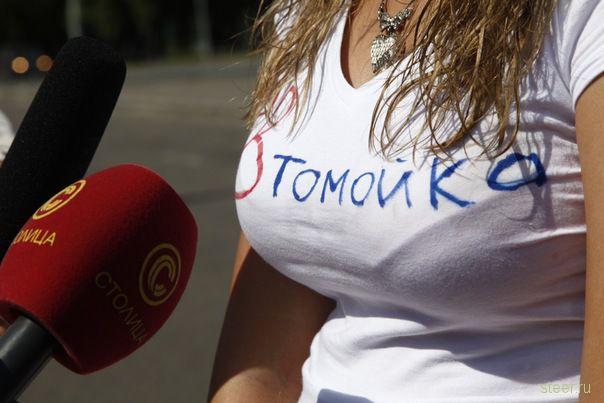 Московские аВВтомойки (фото)