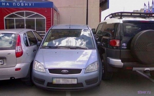 Особенности городской парковки: В тесноте, да в обиде (фото)