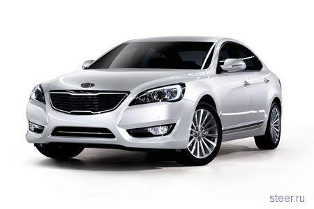 Компания Kia до конца года покажет новый седан Cadenza (фото)